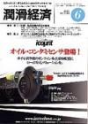 keizai200706