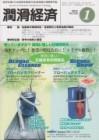 keizai201201