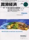 keizai200502