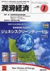 keizai200601