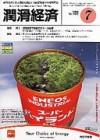 keizai200607