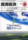 keizai200609