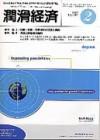 keizai200702