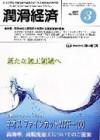 keizai200703