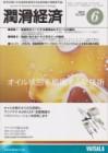 keizai201206