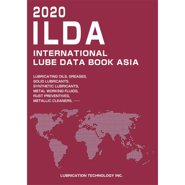 ilda2020